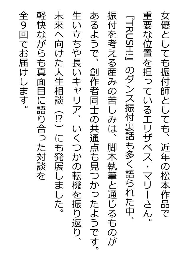 intro